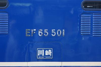 0607 163.jpg