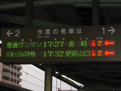 1031 115.jpg