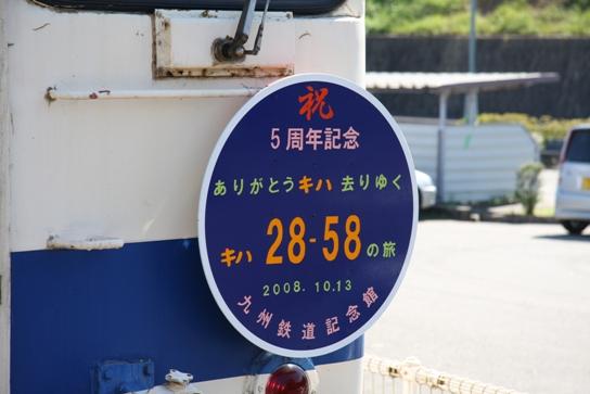 40D055.jpg