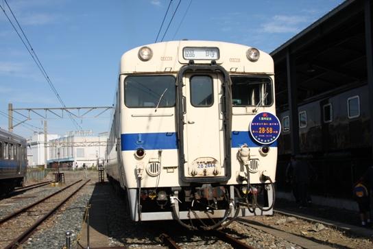 40D128.jpg