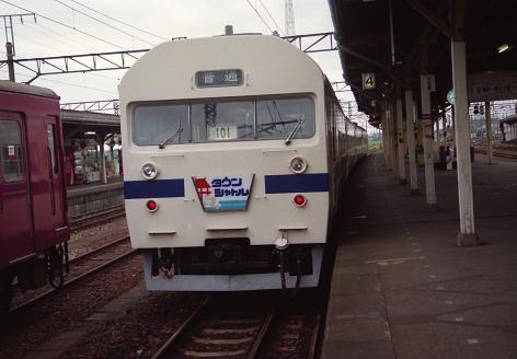 715tosu01.JPG