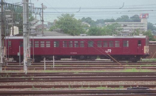 740_52Mifu.JPG