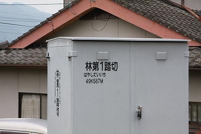 Q_IXY 416.jpg