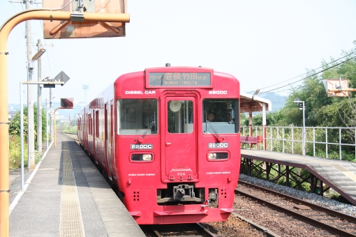 S_IXY 290.jpg