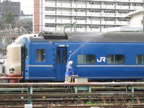 S_ido 023.jpg