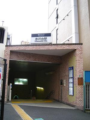 hikawadai 001.jpg