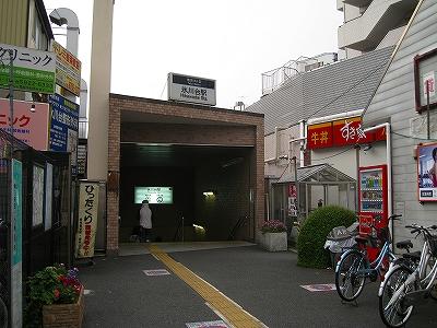 hikawadai 005.jpg