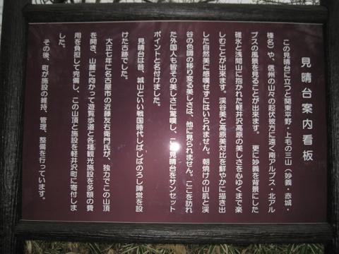 karu024.JPG