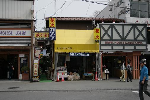 karu2001.JPG