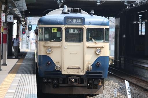 S113chiba2238.jpg