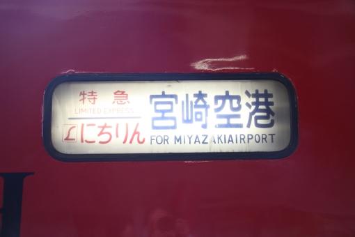 mini_40d 013.jpg