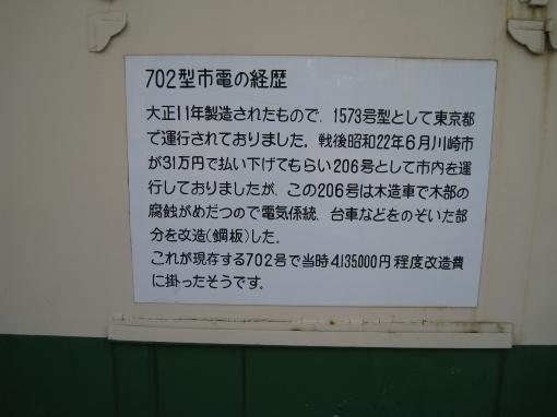 mini_kawasakisiden 014.jpg