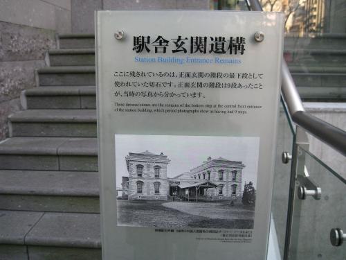 mini_shimbashi 010.jpg
