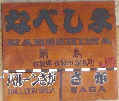 nagasaki 018.jpg