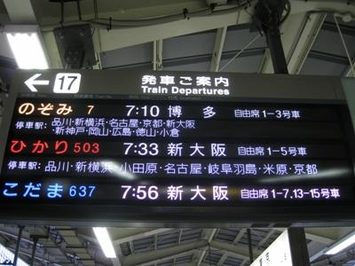nozomi 004.jpg