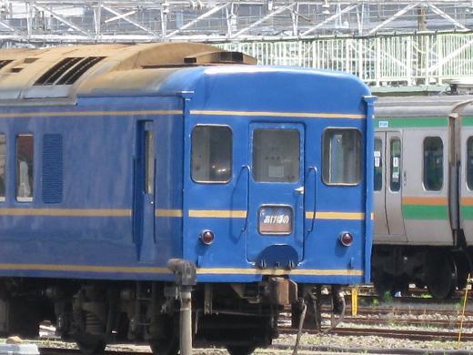 oomiya005.JPG