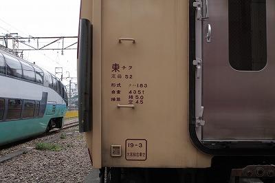oomiya 041.jpg