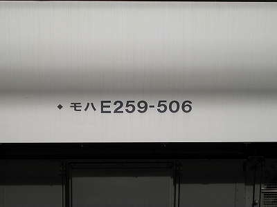 0914 017.jpg