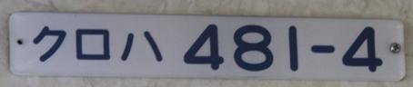 40d 115S.jpg