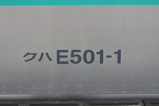 D218.jpg
