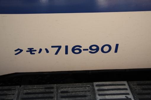 S_IXY 197.jpg