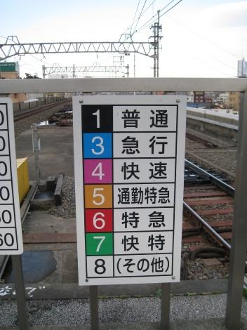 S_ido 008.jpg