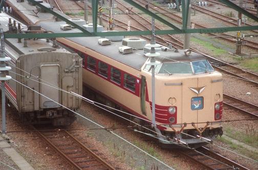 Tc481_200_783Mifu.JPG