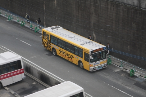 mini_20090213 110.jpg