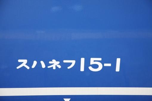 mini_IXY 117.jpg
