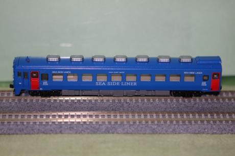 mini_JRQ_DC 012.jpg