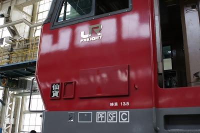 oomiya 060.jpg
